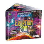 feux d'artifice automatiques, feux d'artifice de proximité, achat feux d'artifice paris, fontaines, feux d'artifices ardi Feux d'Artifices, Fontaines, Eruption 200