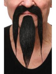 fausses moustaches, postiche, moustache postiche, fausses moustaches réalistes, fausse moustache de déguisement, moustache asiatique, moustache avec bouc, moustache de chinois Moustache et Bouc, Luxe, Chinois, Noire