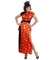 déguisement de chinoise, déguisement asie, déguisement asiatique, déguisement de japonaise, se déguiser en chinoise, déguisement robe de chinoise Déguisement de Chinoise, Robe Satin