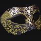 masque vénitien, loup vénitien, masque carnaval de venise, véritable masque vénitien, accessoire carnaval de venise, déguisement carnaval de venise, loup vénitien fait main Vénitien, Brillante, Noir et Or