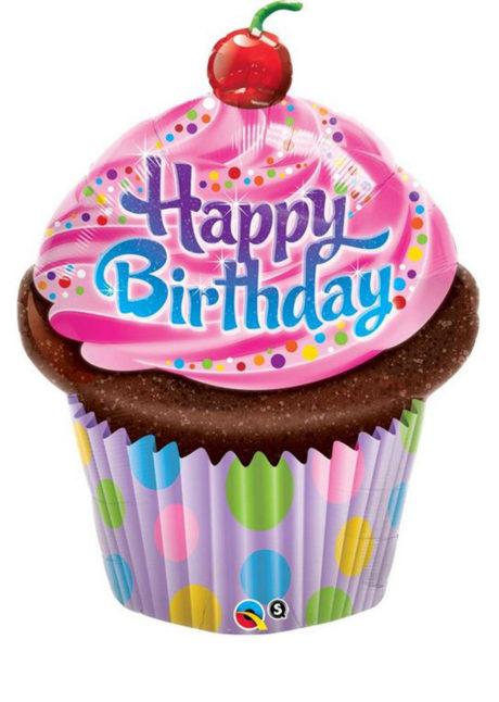 ballon anniversaire, ballon hélium, ballon aluminium, ballon cupcake, ballon fille, Ballon Anniversaire, Cupcake Rose, en Aluminium