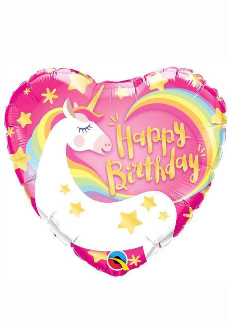 ballon licorne, ballon coeur, ballon anniversaire, ballon hélium, ballon aluminium, Ballon Anniversaire, Coeur Licorne, en Aluminium
