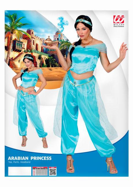 déguisement de danseuse orientale femme, costume jasmine femme, déguisement jasmine femme, costume danseuse orientale, déguisement femme orientale, Déguisement Danseuse Orientale, Sultane Bleue