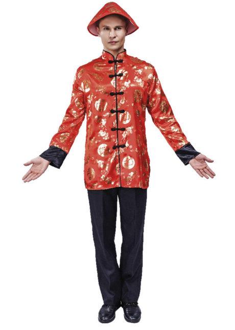 déguisement chinois homme, costume de chinois, déguisement nouvel an chinois, déguisement asiatique adulte, Déguisement de Chinois